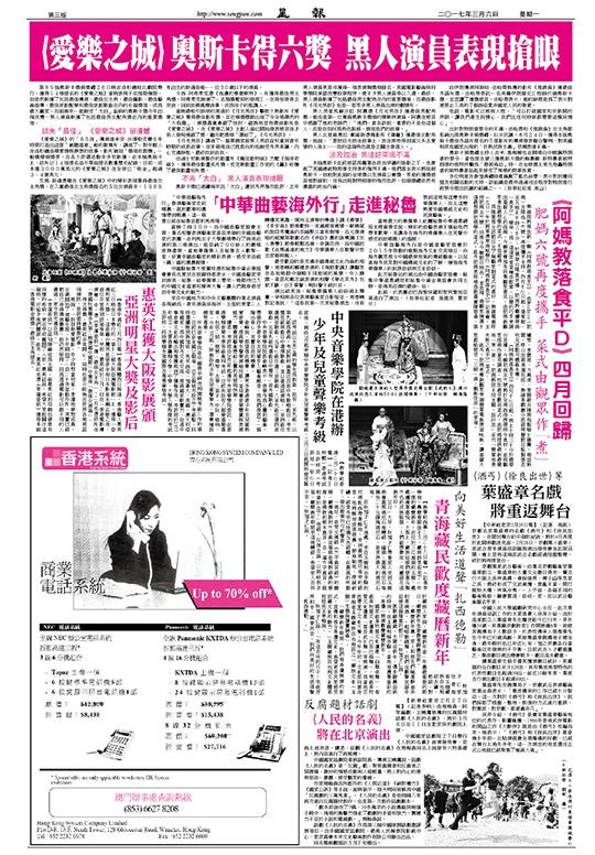 星日本歌曲 古筝曲谱